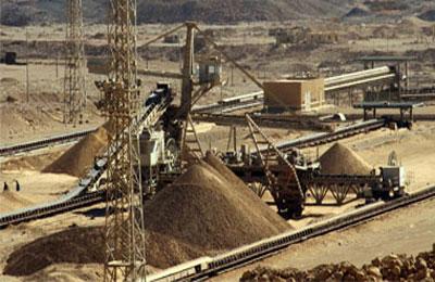 AIMR mining